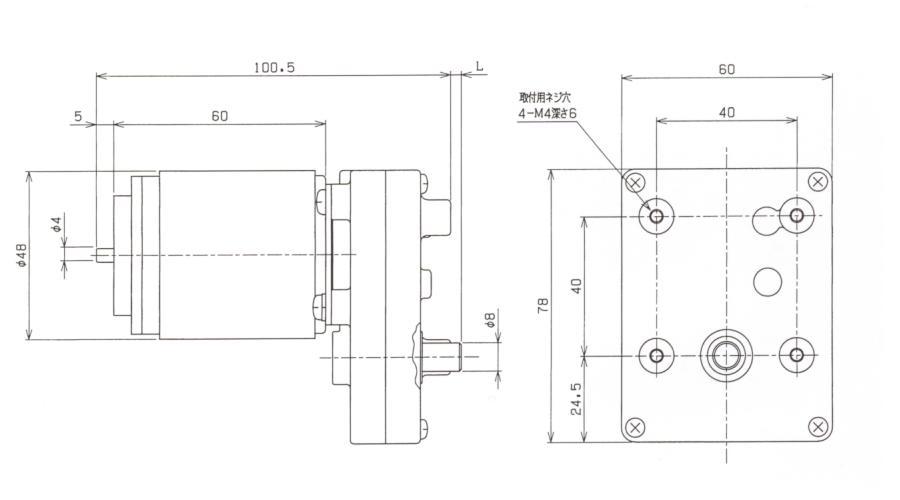 DCギアモータ|DFM486-EJ|外形寸法図